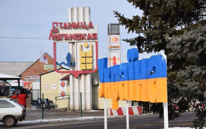 Україна отримає мільйони євро від Німеччини на відновлення Донбасу