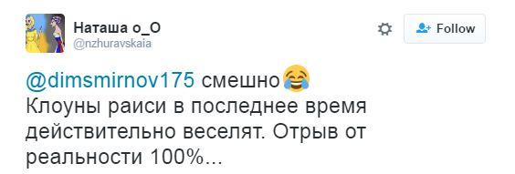 Японія зробила жорстку заяву щодо Курил, у Путіна відповіли: в соцмережах сміються (1)