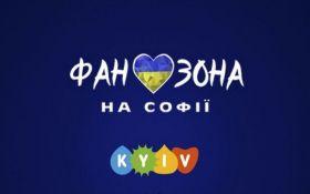 Торжественное открытие фан-зоны Евровидения на Софийской площади 30 апреля - эксклюзивный репортаж на ONLINE.UA