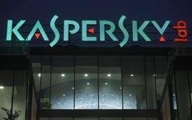Кибершпионаж и саботаж: Правительство Нидерландов отказалось от российских антивирусов Касперского