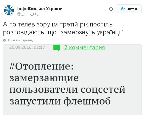 У кума Порошенка посміялися з росіян, які замерзають (1)