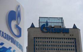 Газпром намагається оскаржити рішення Стокгольмського суду за договором з Нафтогазом