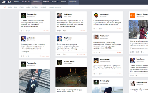 В сети запутались вокруг должности Савченко в новом Кабмине (1)