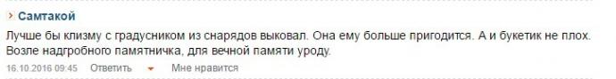 Кобзону в оккупированном Донецке подарили выкованные из снарядов розы: появились фото (2)