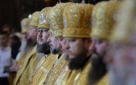 УПЦ МП разрывает евхаристическое общение с Константинополем