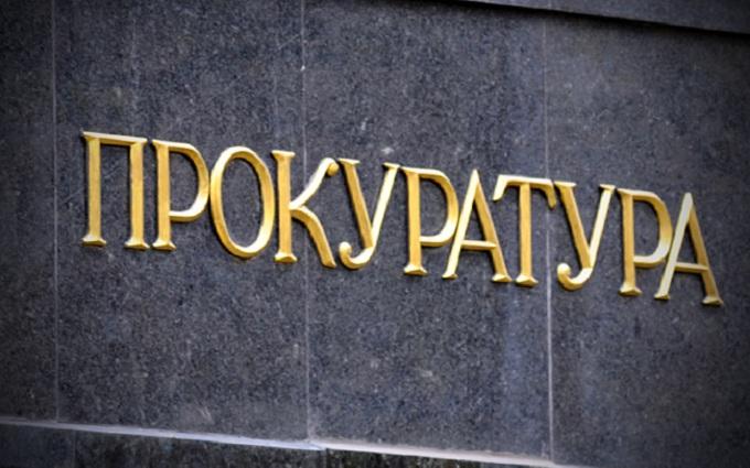 США выдвинули Украине предложение по замене Шокину