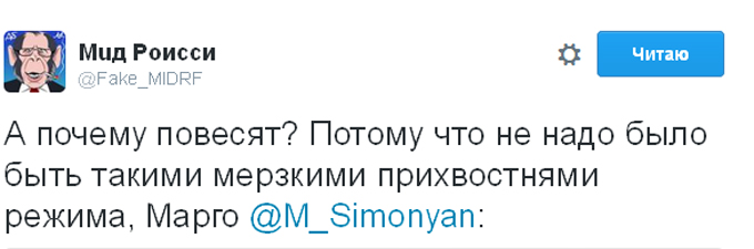 Пропагандистка Путіна випадково виказала гірку правду про Росію (3)