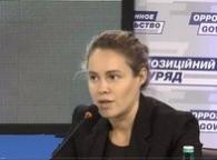 У депутата произошел конфуз с отставкой Яценюка: опубликовано фото
