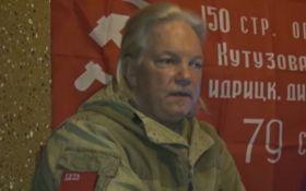У бойовиків ДНР жорстко пройшлися по колишньому другу Стрєлкову: з'явилося відео