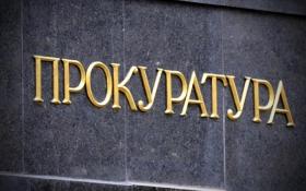 Суд выдал смешное разрешение ведомству Луценко