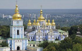 Независимость украинской церкви: сделан положительный прогноз по автокефалии для Украины