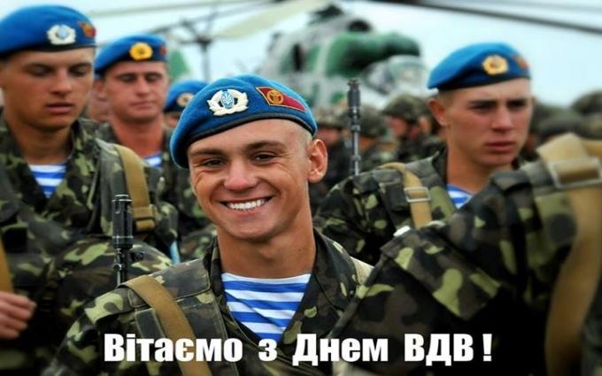 Порошенко привітав українських десантників яскравим фото