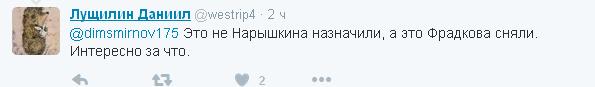 Путін відправив спікера Думи рулити розвідкою: соцмережі вибухнули жартами (1)