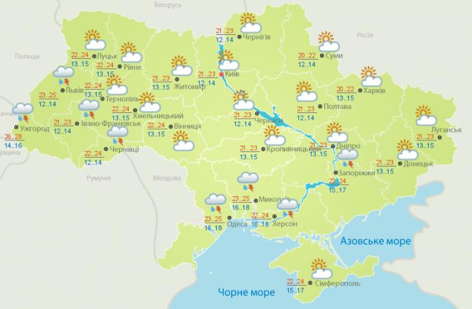 Прогноз погоды на выходные дни в Украине - 26-27 мая (1)
