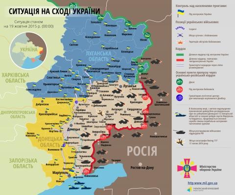 Карта АТО станом на 19 жовтня (1)