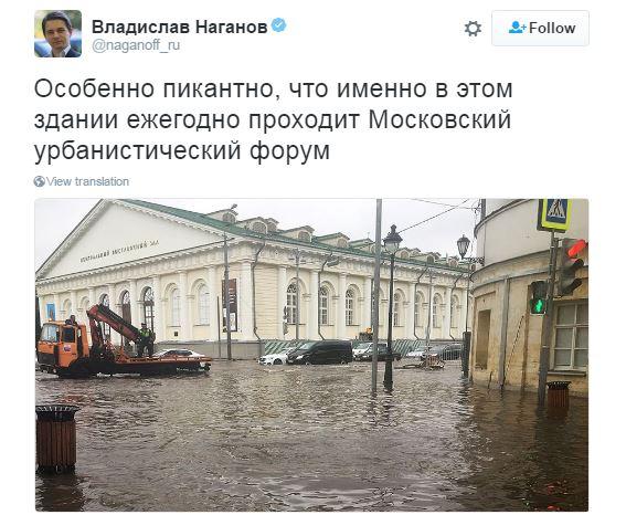 Покруче вашої Венеції: соцмережі вирують через затоплену Москву (6)