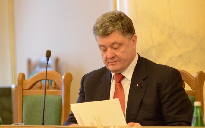 Порошенка попросили про особливий статус не донбаської області: з'явилася відповідь президента