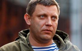 В Росії виступили з шокуючою заявою щодо вбивства Захарченко