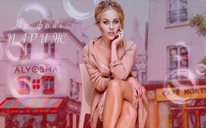 Українська співачка представила романтичний кліп: опубліковано відео