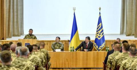 Порошенко нагородив 15 бойових командирів АТО (4 фото) (3)