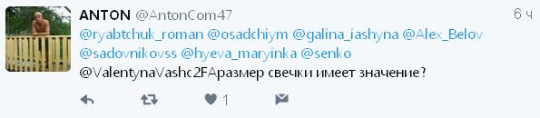 Молитва замість вакцини: соцмережі вибухнули після жорсткого випадку в Росії (1)