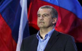 """""""Вернитесь к единству с Россией"""": Аксенов обратился к украинцам с неожиданным призывом"""