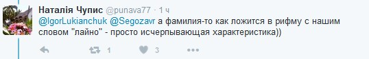 Він знав, як носити парасольку: соцмережі висміяли нового главу адміністрації Путіна (2)