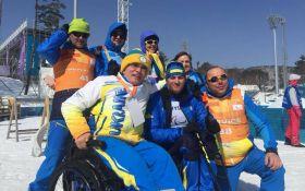 Паралімпіада 2018: Україна завоювала другу золоту медаль