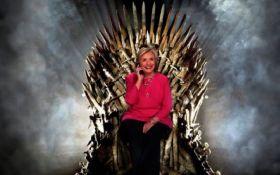 """Хиллари Клинтон в мемуарах сравнила себя с героиней """"Игры престолов"""""""