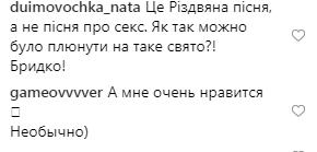 """""""Щедрик"""" у стилі джаз: Настя Каменських переспівала найпопулярнішу українську різдвяну пісню в світі (2)"""