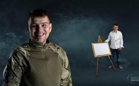 Если бы не война: в сети показали фотопроект о бойцах АТО