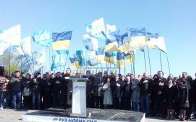 """Саакашвілі об'єднався з партією """"Воля"""" і анонсував боротьбу за позачергові парламентські вибори"""