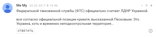Памятные мероприятия в честь героев Небесной сотни в центре Киева - Цензор.НЕТ 6996