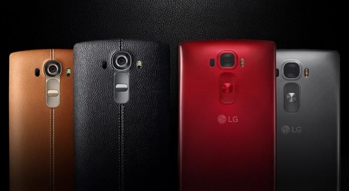 LG выпустит два флагманских смартфона в 2016 году