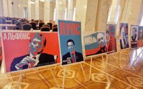 В Раду принесли портреты Путина и его соратников: появилось фото