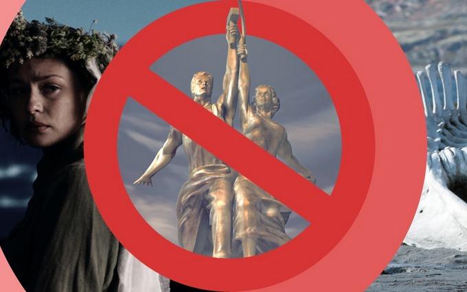 Запрещенные в Украине российские фильмы и сериалы: список дополнен