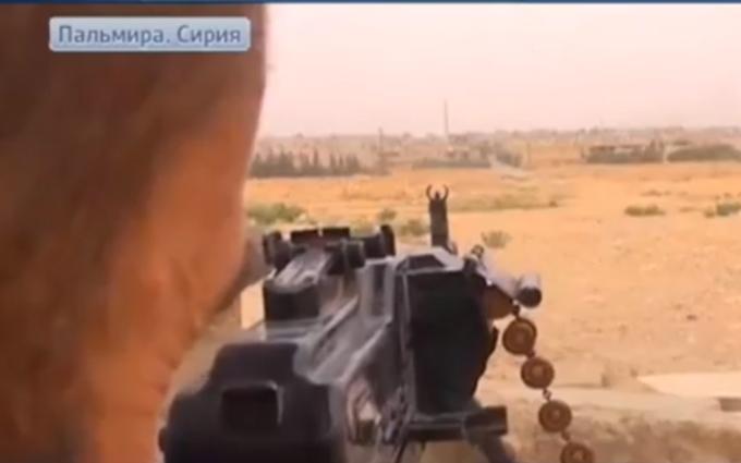 """""""Пальмиранаш"""": в России похвастались видео боев за город"""