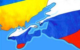 У Києва немає морального права вимагати компенсацію за Крим: в Держдумі РФ виступили з нахабною заявою