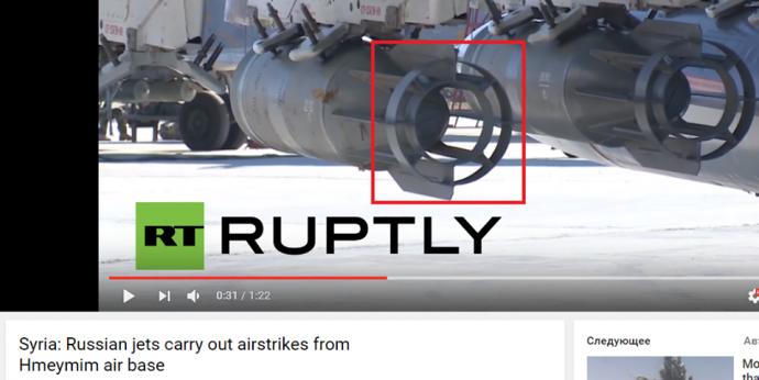 Атака на гуманітарний конвой в Сирії: з'явилися фото з доказами проти Росії (2)