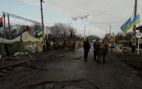Инцидент с блокадниками Донбасса: нардеп позвал людей на Майдан, в соцсетях споры