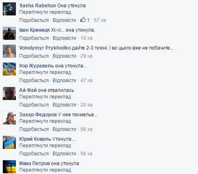 З російським банком в Києві сталася загадкова зміна: з'явилося фото (1)