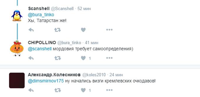 Мордовія вимагає референдуму: соцмережі висміяли реакцію путінців на британське голосування (4)