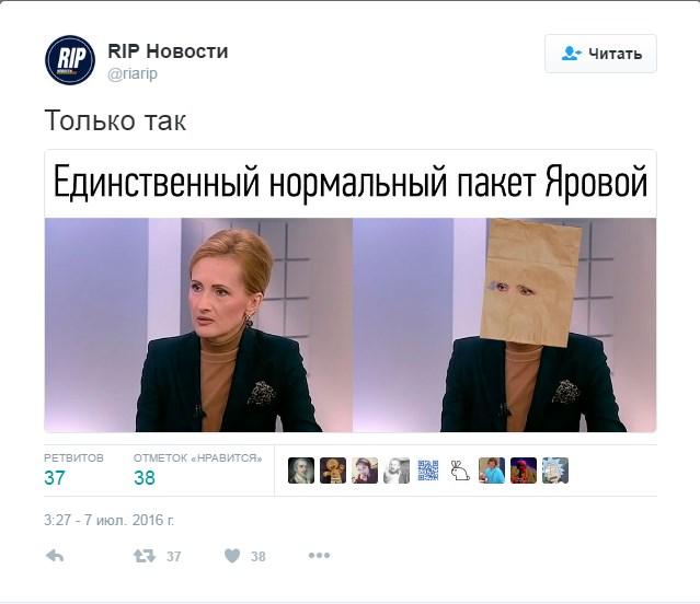 Більше пекла: соцмережі киплять через підписання Путіним гучного закону (5)