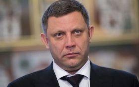 """СБУ опублікувала переговори ватажків """"ДНР"""" після вбивства Захарченко"""