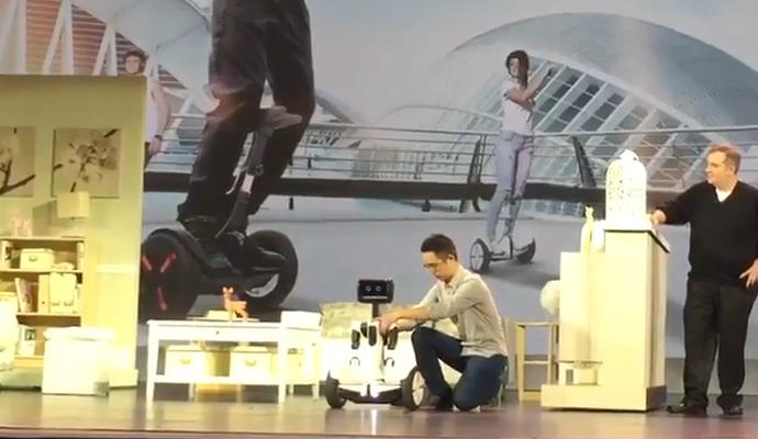 Intel представила робота-дворецкого