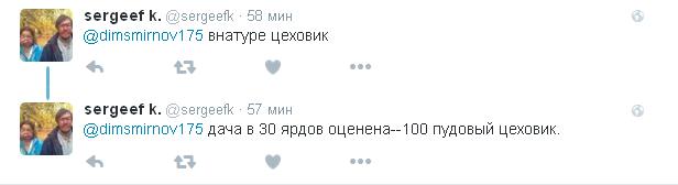 Подарунок Путіна Медведєву підірвав соцмережі: з'явилися фото і відео (9)