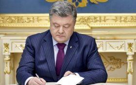 Порошенко прекратил гражданство Украины более 18,5 тыс. человек
