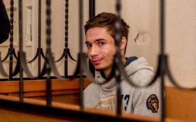 Суд прийняв рішення по затриманому в Білорусі українцю
