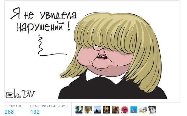 """Вірною дорогою йдете: соцмережі насмішив """"несподіваний"""" результат виборів в Росії (1)"""