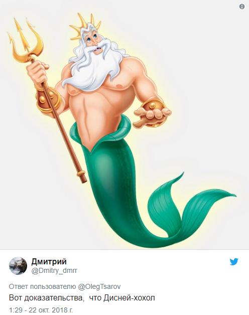 Царев поиздевался над гербом Украины - реакция соцсетей (3)